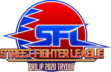 『ストリートファイターリーグ: Pro-JP 2020トライアウト』キャンペーン情報と出演者情報を公開!