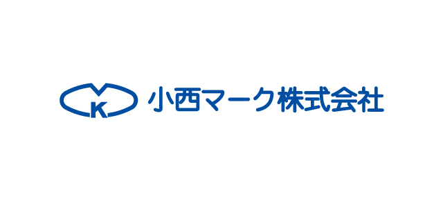 小西マーク株式会社 サポートカンパニー契約締結(新規)のお知らせ