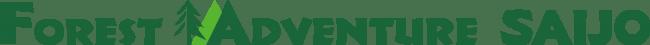 フォレストアドベンチャー・西条 2020年4月19日(日)オープンのお知らせ