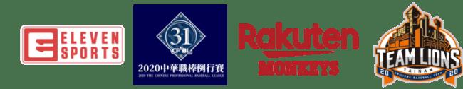 4月11日より台湾プロ野球のライブ配信を開始!
