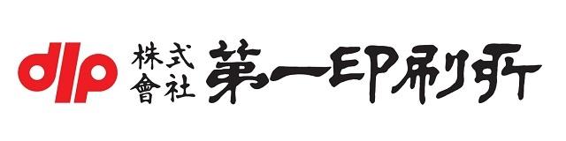 株式会社第一印刷所 バナーパートナー契約締結(継続)のお知らせ