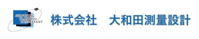 いわきFC 株式会社大和田測量設計とビジネスパートナー契約を締結