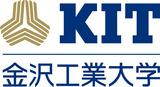 金沢工業大学革新複合材料研究開発センターがアシックス社の最優秀賞受賞技術に連携パートナーとして参画。