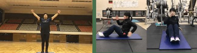 摂南大学 スポーツ振興センターが自宅でできる簡単エクササイズ動画を制作!