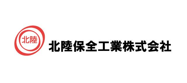 北陸保全工業株式会社 サポートカンパニー契約締結(新規)のお知らせ
