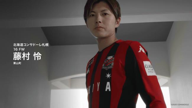 TVCM「可能性へ、走れ。 藤村怜選手篇」を制作~放映開始いたしました。