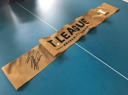 卓球のTリーグ ヤフオク!「エールオークション」にTリーグが出品