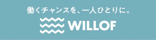 株式会社ウィルオブ・ファクトリー オフィシャルクラブパートナー契約締結のお知らせ