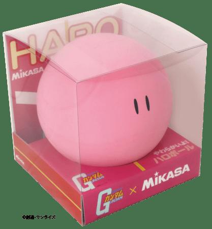 『機動戦士ガンダム』ハロボールのピンクモデルが6月25日(木)より発売決定!