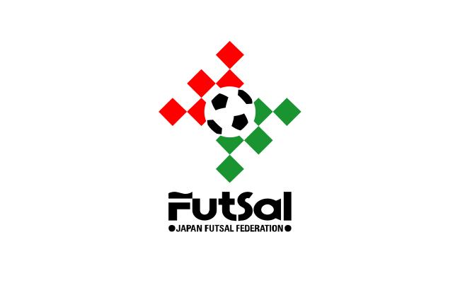「第36回全国選抜フットサル大会」開催延期のお知らせ
