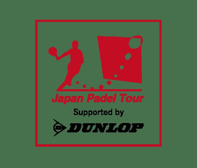 7月よりダンロップジャパンパデルツアー開催のお知らせ