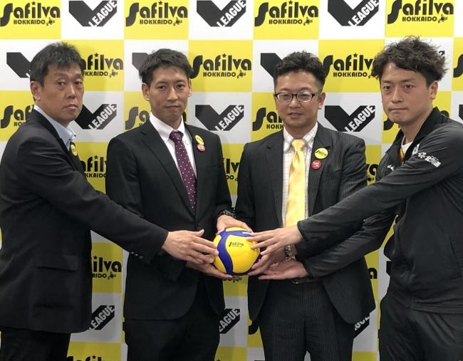【サフィルヴァ北海道】2020-21シーズン新体制のお知らせ