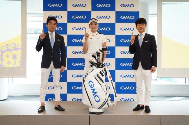 GMOインターネットグループ プロゴルファー脇元 華選手所属契約締結
