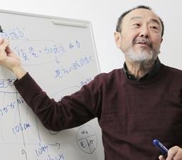 【2020×東洋大学】理工学研究科 望月教授に聞く、スポーツを物理学の視点で考える方法