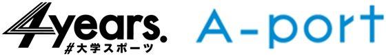 「4years.」と「A-port」が大学スポーツのクラウドファンディングを応援