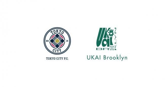 TOKYO CITY F.C.がニューヨーク発のブランド「UKAI Brooklyn」とオフィシャルパートナー契約を締結