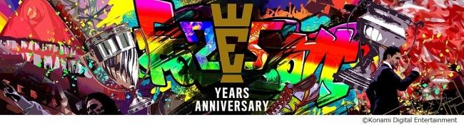 『ウイニングイレブン クラブマネージャー』、「ウイイレ」シリーズ25周年を記念したキャンペーンを開催!