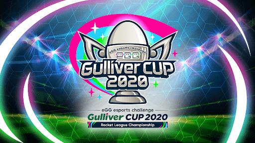 ガリバー、日テレのeスポーツ応援番組『eGG』が開催する「eGG eスポーツチャレンジ『ガリバーカップ 2020』 ロケットリーグチャンピオンシップ」の特別協賛を決定!大会タイトルスポンサーに。