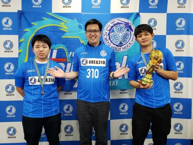水戸ホーリーホック eスポーツチーム所属選手決定のお知らせ