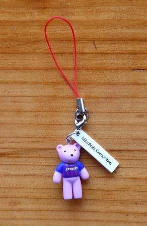 【FC東京】8/15(土)名古屋グランパス戦 『Teddy Bear Day』開催のお知らせ