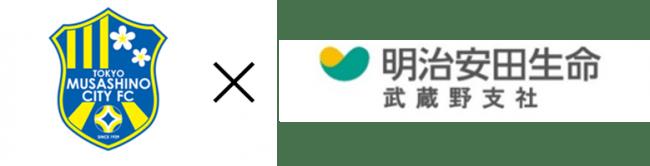 【お知らせ】武蔵野市への寄付について