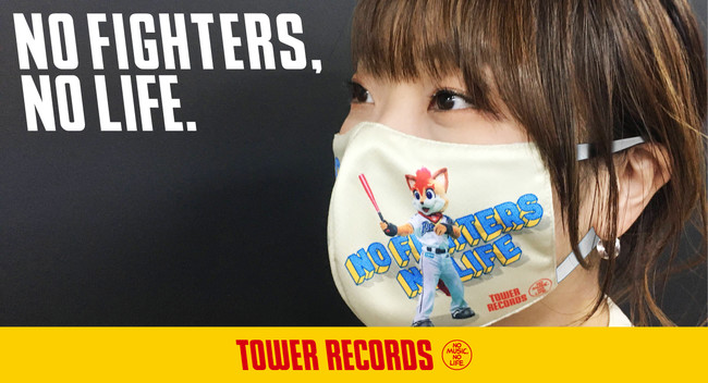 「タワーレコード×北海道日本ハムファイターズコラボグッズ」リリースのお知らせ