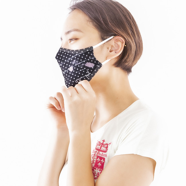 SPRAY Printed MASK