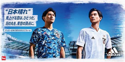 『日本晴れ』のコンセプト完結!! サッカー日本代表 2020 アウェイユニフォーム販売開始のお知らせ