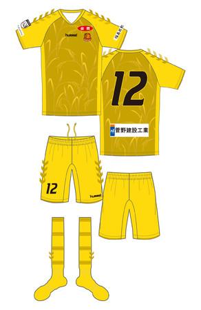 2020『ふくしまの米』PRユニフォーム デザイン発表