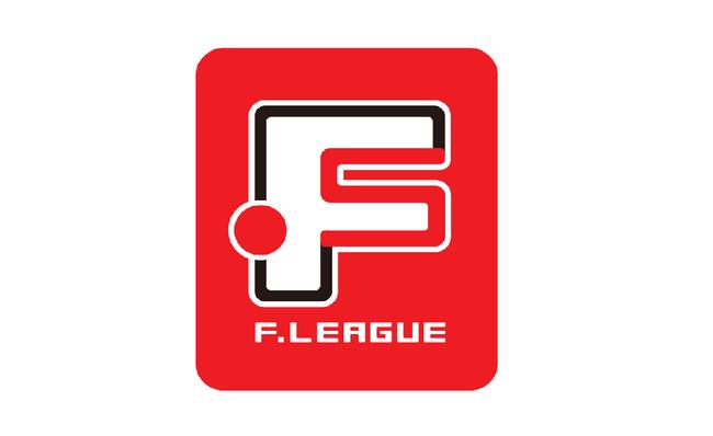 Fリーグ2020-2021 ディビジョン1、試合会場訂正のお知らせ