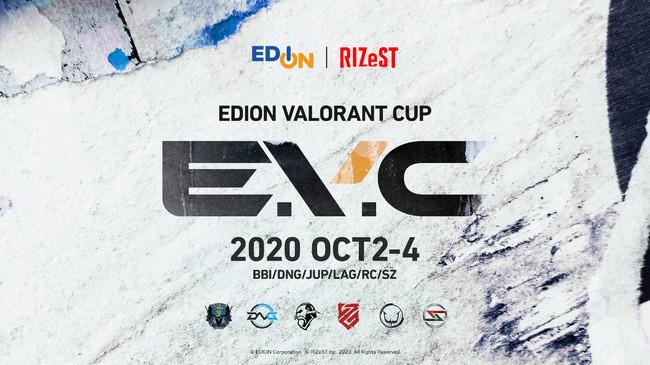 今、最も熱いeスポーツタイトル「VALORANT」の招待制大会『EDION VALORANT CUP』