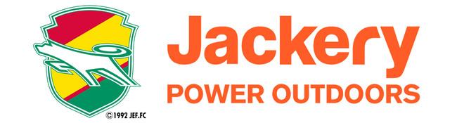 【Jackery】ジェフユナイテッド市原・千葉レディースとレディーススポンサー契約締結のお知らせ