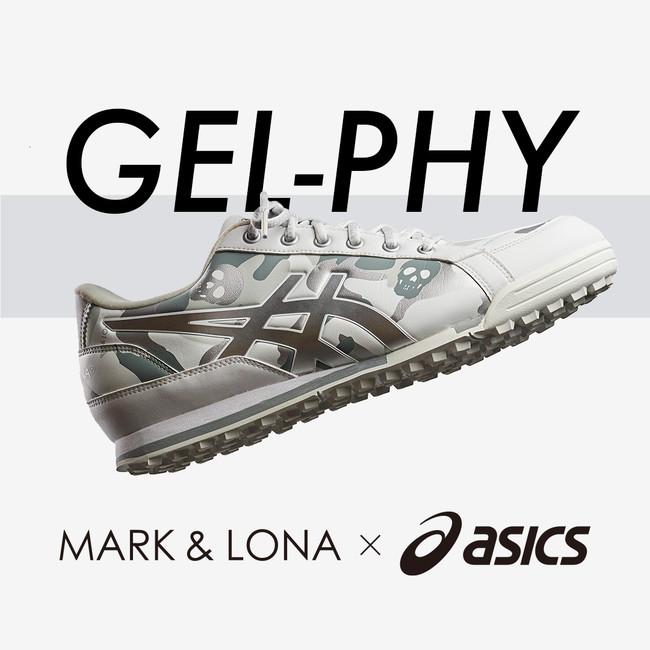 マーク & ロナ × アシックス 待望のコラボ第2弾!スパイクレスモデルをベースにしたゴルフシューズ、「GEL-PHY(ゲルファイ)」を発売