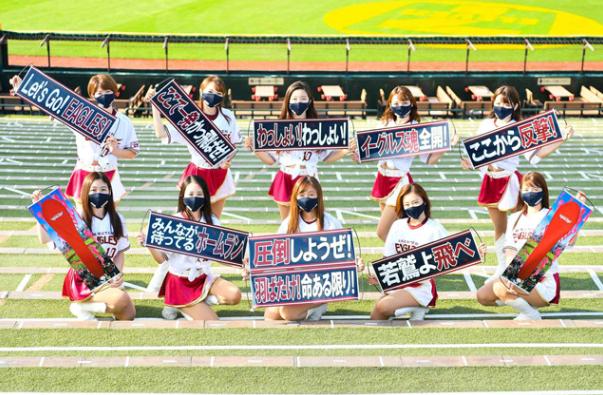 【楽天イーグルス】新応援アイテム『楽天イーグルス 応援バナー』発売!