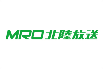 9/23(水)東京V戦 MRO北陸放送 生中継決定!