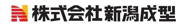 株式会社新潟成型 サポートカンパニー新規契約締結のお知らせ