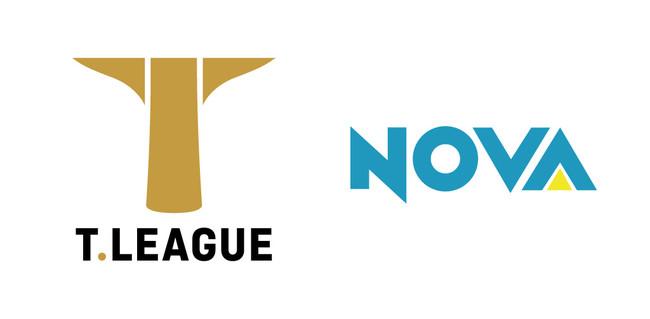 教育のトータルホールディングスカンパニー「NOVAホールディングス株式会社」Tリーグとオフィシャルスポンサー契約を締結