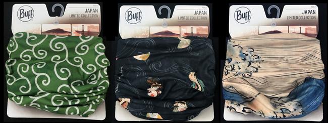 《Buff》魅⼒的な日本をデザインした別注シリーズ【JAPAN COLLECTION】第3弾「唐草模様」「浮世絵」「富嶽」を発売︕