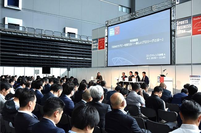 スポーツのニューノーマルと、ネクストノーマル。スポーツビジネスの今を知る 「スポーツビジネスジャパン2020オンライン」みどころを紹介。