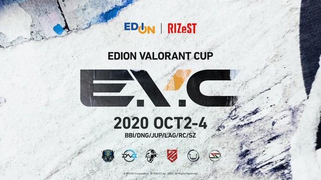 【esports】プロeスポーツチーム「SCARZ」 VALORANTの大型オフライン大会『EDION VALORANT CUP』で優勝を飾り、初代王者に。