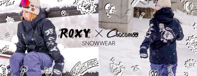 「ROXY」 と 世界で活躍するイラストレーター「Chocomoo」コラボレーションのSNOWラインが10月16日(金)より発売開始!