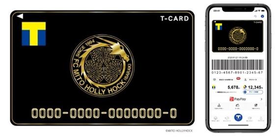 「水戸ホーリーホック応援型Tカード」発行2か月でTポイント25万超ptの支援を達成!