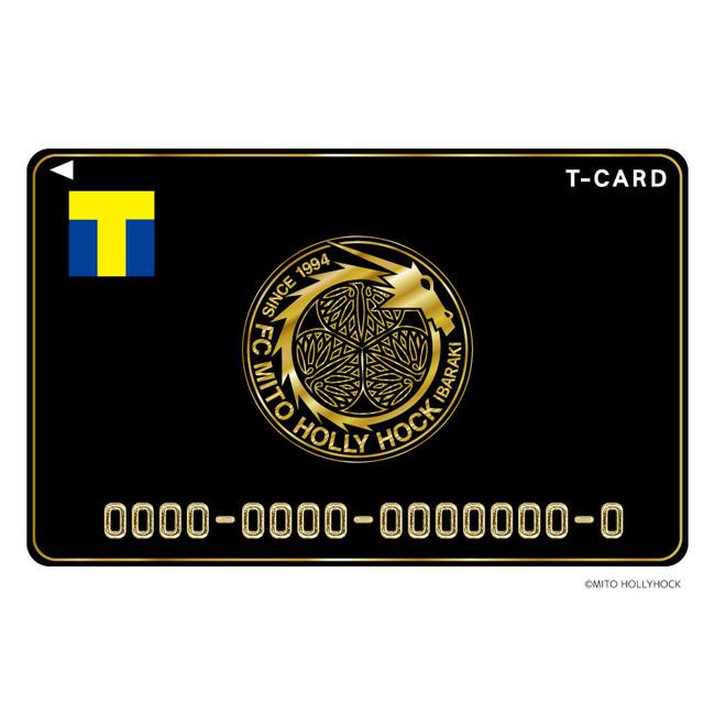 【応援型Tカード】発行2ヶ月で25万超pt以上の支援を達成!