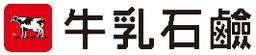 牛乳石鹸共進社が卓球界ホープ 13歳の松島輝空選手とスポンサー契約締結