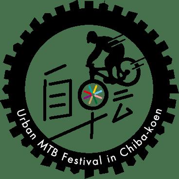 日本初開催!都市型公園で行われるマウンテンバイク日本一決定戦