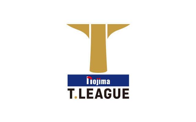 卓球のTリーグ  2020-2021シーズン選手契約 (2020年11月6日付)
