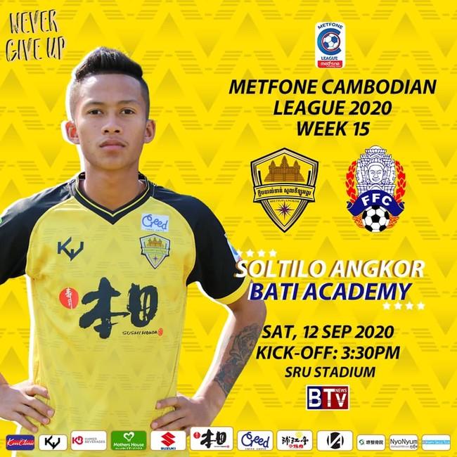【海外:カンボジアリーグ第15節】堺整骨院がスポンサーを務める、ソルティーロアンコールFCと、バチアカデミーの試合結果をお届けします!