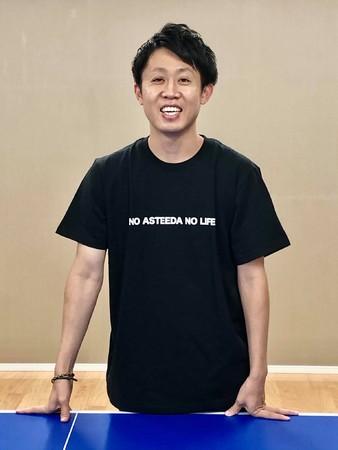 「YouTube、出版、全国卓球講習会で活躍する、下川裕平氏が琉球アスティーダ広報兼コーチングスタッフに就任決定」