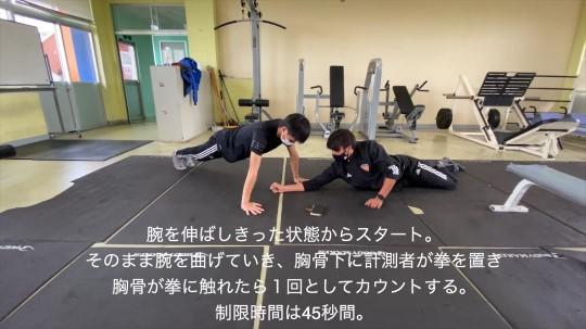 【JAPANサッカーカレッジ】初の試みとなる「オンライン運動会」を実施!