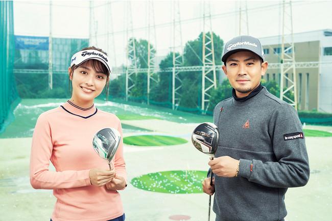 webスポルティーバ×テーラーメイド、期間限定ウェブマガジン「Good Golf Life」リリース! 内田理央さん出演のショートムービーを公開中